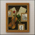 Framed Memorabilia